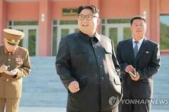 Thế giới 24h: Phát hiện bất ngờ về Kim Jong Un