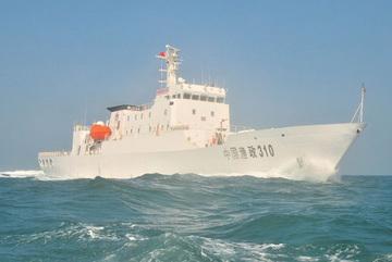 Lai lịch tàu Trung Quốc chuyên 'bắt nạt' ở Biển Đông