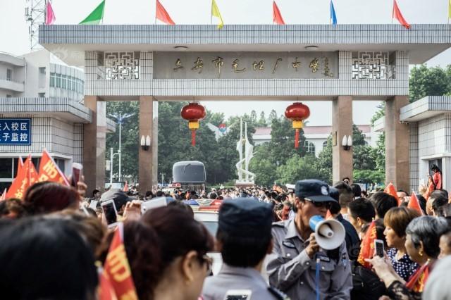 thi đại học Trung Quốc, kỳ thi cao khảo