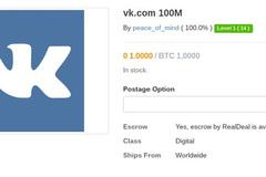100 triệu tài khoản Facebook Nga bị rao bán trên thị trường web đen