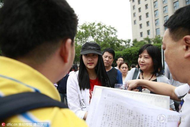 kỳ thi đại học Trung Quốc, kỳ thi cao khảo, gao kao