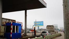 Bị 'tuýt còi', trạm BOT Nam Định phải giảm phí