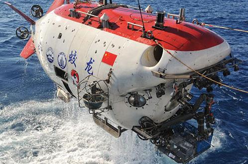 TQ mưu đồ xây trạm vũ trụ ở đáy Biển Đông