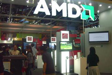 Intel và AMD gây thất vọng vì không có chip mới