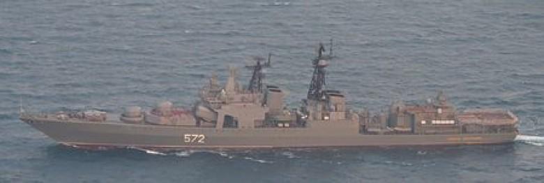 Căng thẳng lãnh hải, Nhật triệu tập khẩn đại sứ TQ