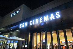 Thực hư chuyện hệ thống rạp CGV bị 8 công ty khiếu nại