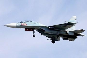 Máy bay Su-30 mất tích
