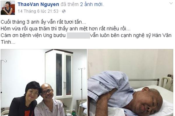 Chu Văn Quềnh, MC Thảo Vân, Hán Văn Tình