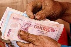 Chính thức tăng 8% lương hưu, trợ cấp hàng tháng