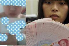 Ép nữ sinh viên chụp ảnh khoả thân chống 'bùng' nợ