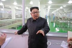 Triều Tiên phạt nặng người cấp tin cho Hàn Quốc