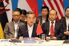 Bắc Kinh từ ngấm ngầm đến công khai dựng sự cố