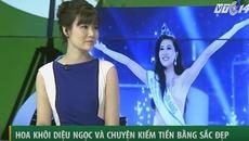 Hoa hậu, hoa khôi tranh cãi dữ dội quanh chuyện kiếm tiền
