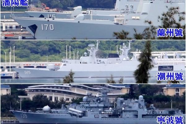 TQ dồn tàu chiến đối phó vụ kiện Biển Đông?
