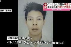 Một thanh niên người Việt bị cảnh sát Nhật truy nã