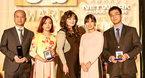 Việt Nam lần đầu giành giải Vàng IT World Awards