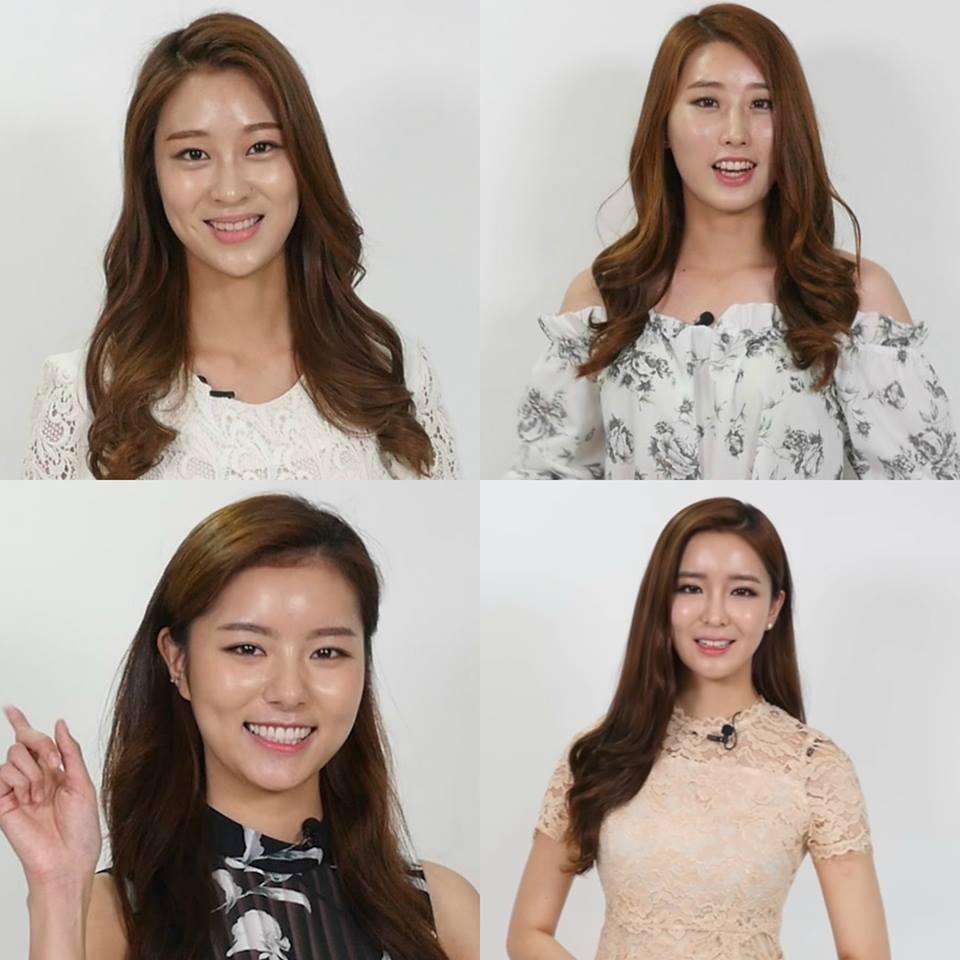 Miss Korea 2016, Thí sinh, Hoa hậu Hàn Quốc 2016