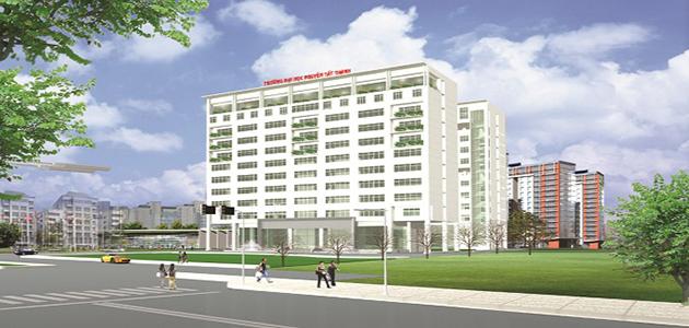 Đinh La Thăng, đại học ngoài công lập