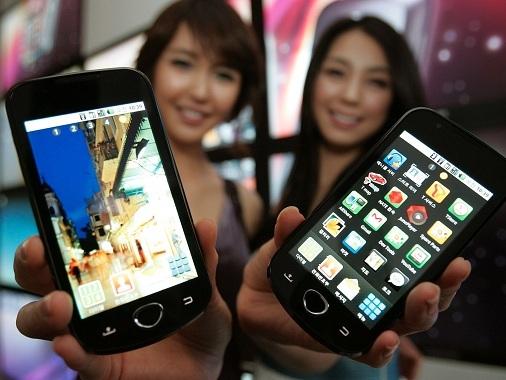 smartphone, phần mềm tống tiền, bảo mật