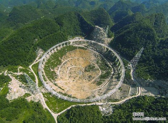 Kính viễn vọng khổng lồ có thể tìm ra thế giới khác
