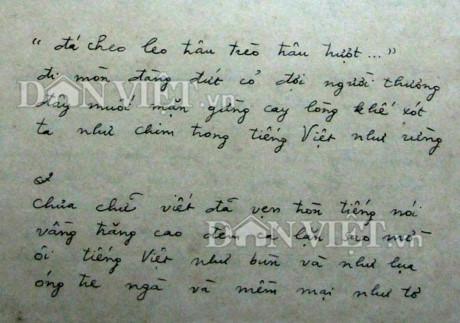 PGS Lưu Khánh Thơ: 'Lưu Quang Vũ viết thơ cho riêng anh ấy'