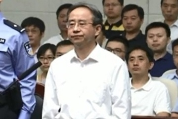 Tội tày đình của cựu cố vấn cho ông Hồ Cẩm Đào