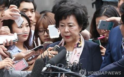 Chân dung nữ đại gia của Lotte Group vừa bị bắt