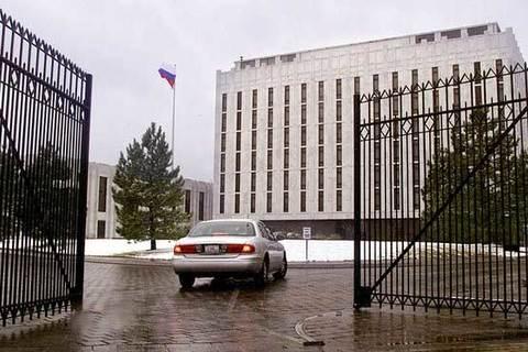 Ẩu đả giữa nhà ngoại giao Mỹ và cảnh sát Nga
