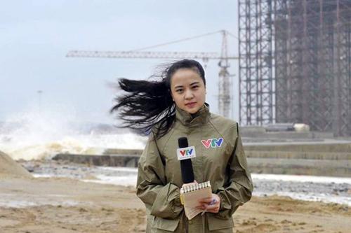Vì sao MC Ngọc Bích 'biến mất' khỏi bản tin thời tiết VTV?