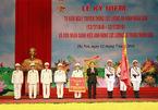 Lực lượng An ninh nhân dân nhận danh hiệu anh hùng