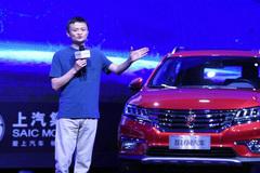 Xe hơi Internet đầu tiên ở Trung Quốc