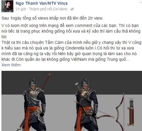 Ngô Thanh Vân, Tấm Cám, Hạ Vi