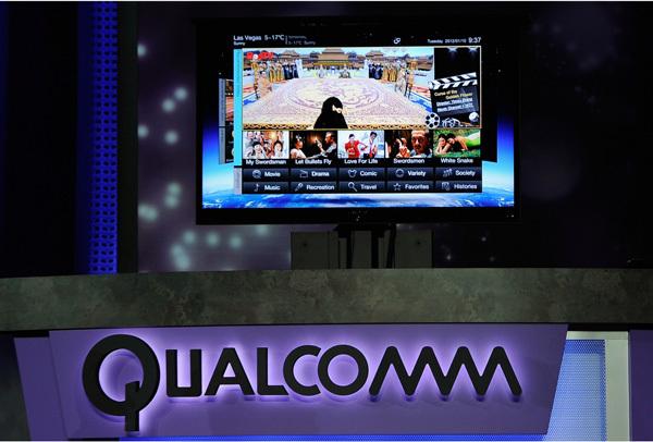 Qualcomm có thể bị phạt 900 triệu USD ở Hàn Quốc
