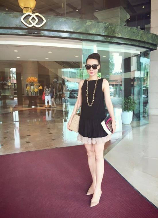 Phong cách thời trang thời thượng của MC Minh Hà