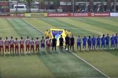 Video U16 Thái Lan thắng U16 Mỹ 31-0