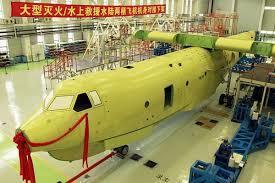 Trung Quốc chế thuỷ phi cơ lớn nhất thế giới