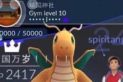 Game thủ TQ hack GPS, chiếm phòng Pokemon Go ở Nhật