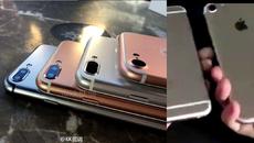 iPhone 7 ra mắt ngày 12/9 tới?