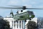 Lộ diện mẫu chuyên cơ mới chở Tổng thống Mỹ