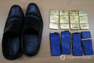 Tiếp viên hàng không: Cao thủ buôn lậu vàng xuyên quốc gia