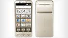 Chiếc smartphone 'dị' tới từ thương hiệu Nhật Bản
