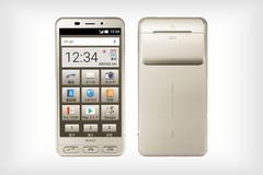 """Chiếc smartphone """"dị"""" tới từ thương hiệu Nhật Bản"""
