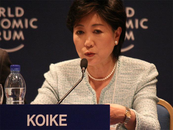 Chân dung nữ thị trưởng đầu tiên của Tokyo