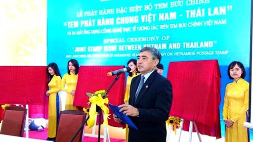 Phát hành tem chung Việt Nam - Thái Lan