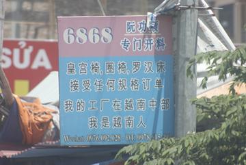 Vẫn còn biển hiệu tiếng Trung ngay cửa ngõ Thủ đô