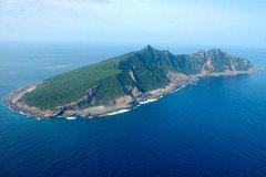Chiến cơ TQ áp sát 'bất thường' đảo tranh chấp với Nhật