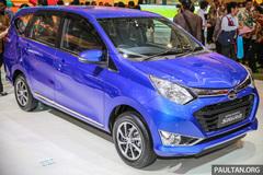 Ô tô Nhật 7 chỗ giá chỉ 181 triệu đồng