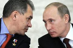 """Putin-Shoigu:""""Một khúc gỗ không thể chịu được hai con gấu"""""""