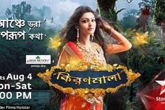 Cả làng hỗn chiến vì phim Ấn Độ