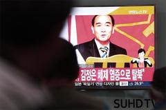 Triều Tiên nói nhà ngoại giao đào tẩu là 'tội phạm'